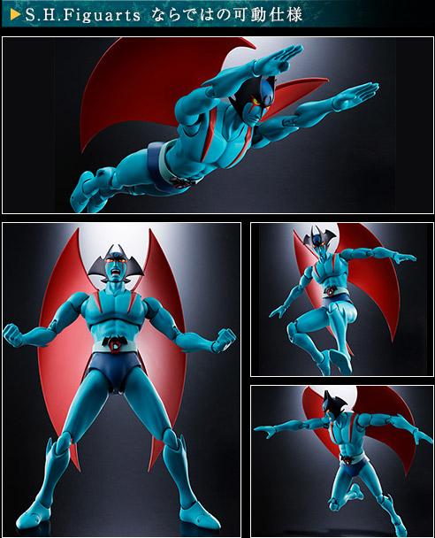 Devilman Bandai SH Figuarts pics 02