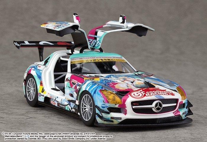 GSC Racing SLS pre 04