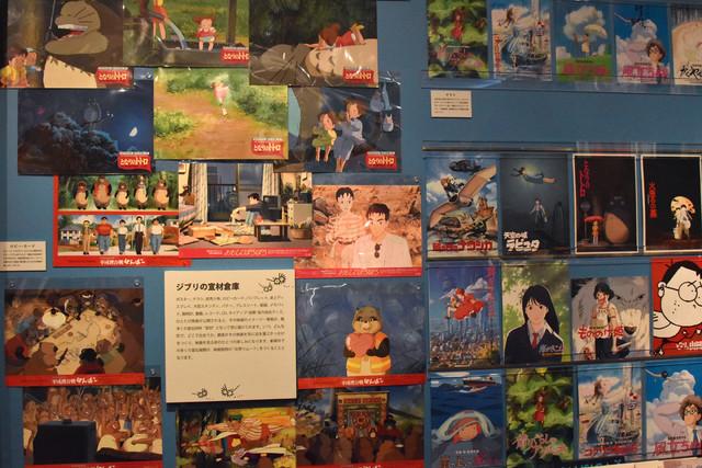 ghibli-exhibit_13