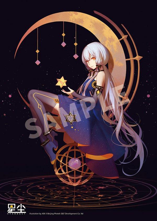 myethos - stardust - ante - 10