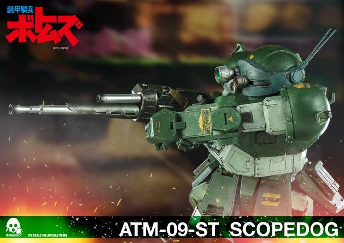 votoms - threezero - ATm - 11