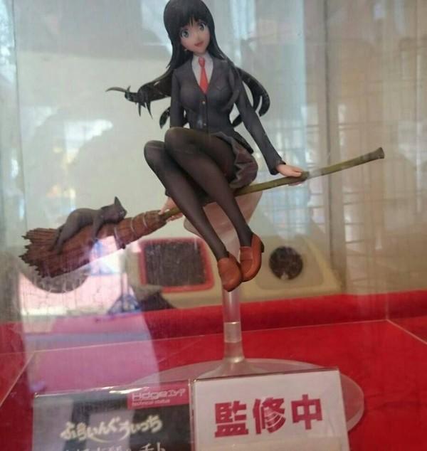 Chito, Kowata Makoto1