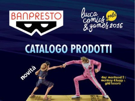 banpresto_lcg2016_evi