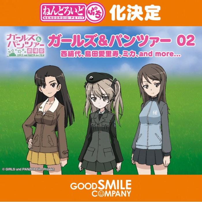 Nendoroid Petit Kinuyo, Alice Shimada e Mika