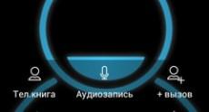 fly_iq441_scrn_34
