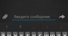 fly_iq441_scrn_52