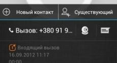 fly_iq441_scrn_86