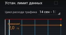 fly_iq441_scrn_88