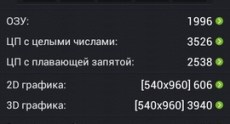 fly_iq446_magic_screenshots_4
