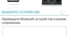 Screenshot_2013-08-04-19-45-20