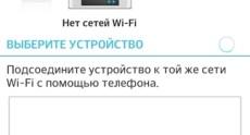 Screenshot_2013-08-04-19-45-26