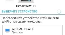 Screenshot_2013-08-04-19-46-58