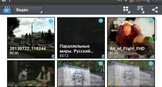 Screenshot_2013-08-05-15-23-31