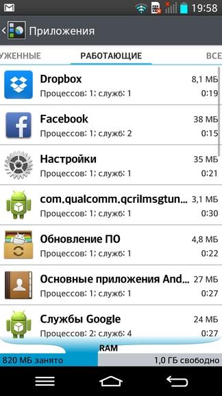 LG G2 Screenshots 10