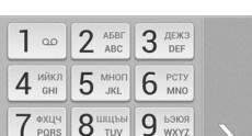 LG G2 Screenshots 131