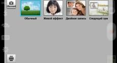 LG G2 Screenshots 170