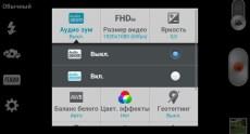 LG G2 Screenshots 176