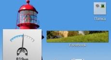 LG G2 Screenshots 56