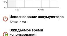 Screenshot_2013-09-20-23-57-271 (37)