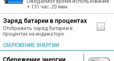 Screenshot_2013-09-20-23-57-271 (4)