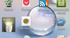 Screenshot_2013-09-20-23-57-271 (47)