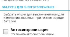 Screenshot_2013-09-20-23-57-271 (70)