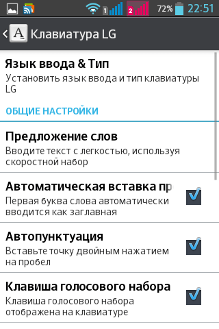 Screenshot_2013-09-20-23-57-271 (74)