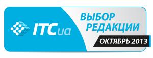 october-300x115-editors-choice-white