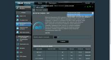 ASUS_RT-N15U_scr (11)