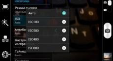 Huawei Ascend G610 screenshots03