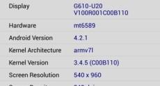 Huawei Ascend G610 screenshots08
