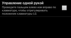 LG G Flex Screenshots 104