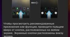 LG G Flex Screenshots 11