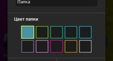 LG G Flex Screenshots 142