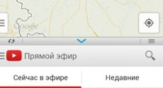 LG G Flex Screenshots 17