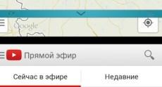 LG G Flex Screenshots 18