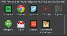 LG G Flex Screenshots 22