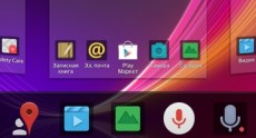 LG G Flex Screenshots 30