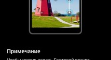 LG G Flex Screenshots 96