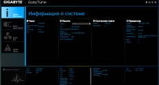 GIGABYTE_GA-H81M-HD3_Easy_tune_1