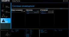 GIGABYTE_GA-H81M-HD3_Easy_tune_4