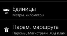 wp_ss_20140129_0029