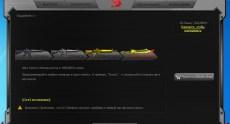 A4Tech_Bloody_TL8A_Soft01