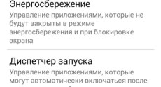 Screenshot_2014-01-26-23-12-14