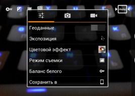 Lenovo Ideaphone S650 Screenshots 03