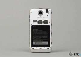 Lenovo Ideaphone S650 Screenshots 22