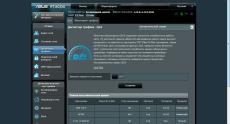 ASUS_RT-AC52U_wrt (5)