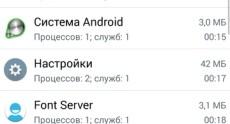 LG G3 Screenshots 02