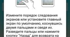 LG G3 Screenshots 118