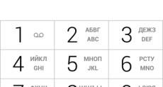 LG G3 Screenshots 122